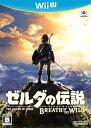 【中古】ゼルダの伝説 ブレス オブ ザ ワイルドソフト:WiiUソフト/任天堂キャラクター・ゲーム