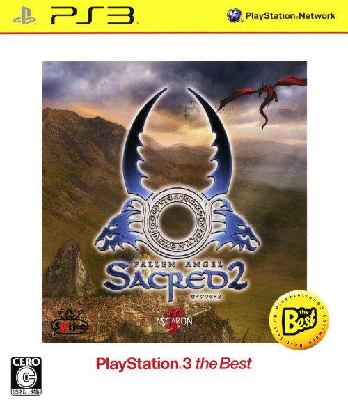 【中古】セイクリッド2 PlayStation3 the Best