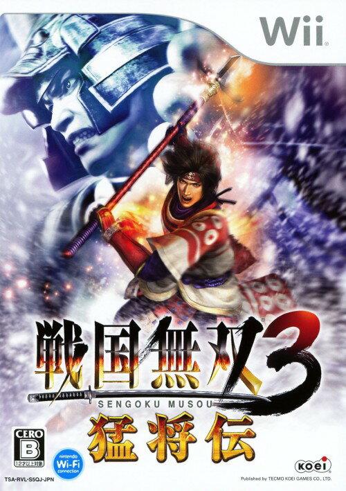 【中古】戦国無双3 猛将伝ソフト:Wiiソフト/アクション・ゲーム