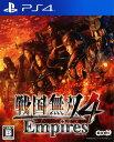【中古】戦国無双4 Empiresソフト:プレイステーション4ソフト/アクション・ゲーム