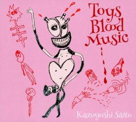 【中古】Toys Blood Music(初回限定盤)/斉藤和義CDアルバム/邦楽
