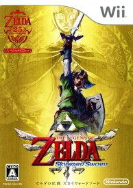 【中古】ゼルダの伝説 スカイウォードソード (初回版)ソフト:Wiiソフト/任天堂キャラクター・ゲーム