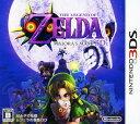 【中古】ゼルダの伝説 ムジュラの仮面 3Dソフト:ニンテンドー3DSソフト/任天堂キャラクター・ゲーム