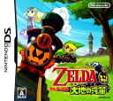 【中古】ゼルダの伝説 大地の汽笛ソフト:ニンテンドーDSソフト/任天堂キャラクター・ゲーム