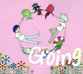 【中古】Going[2001〜2005]/ゆずCDアルバム/邦楽