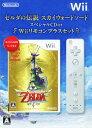 【中古】ゼルダの伝説 スカイウォードソード スペシャルCD付き Wiiリモコンプラスセット (同梱版)ソフト:Wiiソフト/任天堂キャラクター・ゲーム