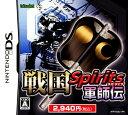 【中古】戦国 Spirits 軍師伝ソフト:ニンテンドーDSソフト/シミュレーション・ゲーム