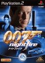 【中古】007 ナイトファイアソフト:プレイステーション2ソフト/アクション・ゲーム
