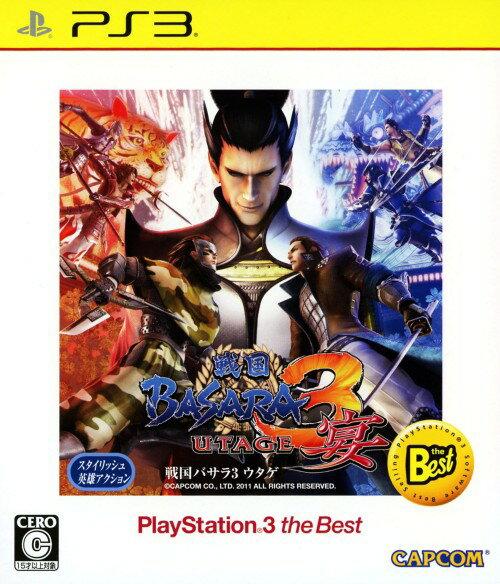 【中古】戦国BASARA3 宴 PlayStation3 the Best