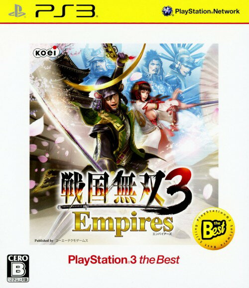 【中古】戦国無双3 Empires PlayStation3 the Best
