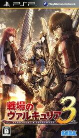 【中古】戦場のヴァルキュリア3ソフト:PSPソフト/シミュレーション・ゲーム