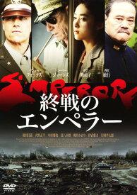 【中古】終戦のエンペラー 【DVD】/トミー・リー・ジョーンズDVD/邦画歴史戦争
