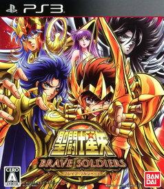 【中古】聖闘士星矢 ブレイブ・ソルジャーズソフト:プレイステーション3ソフト/マンガアニメ・ゲーム