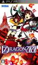 【中古】セブンスドラゴン2020ソフト:PSPソフト/ロールプレイング・ゲーム