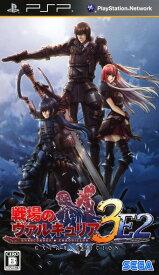 【中古】戦場のヴァルキュリア3 EXTRA EDITIONソフト:PSPソフト/シミュレーション・ゲーム