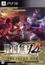 【中古】戦国無双4 TREASURE BOX (限定版)ソフト:プレイステーション3ソフト/アクション・ゲーム