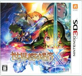 【中古】世界樹の迷宮X(クロス)ソフト:ニンテンドー3DSソフト/ロールプレイング・ゲーム