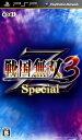【中古】戦国無双3 Z Specialソフト:PSPソフト/アクション・ゲーム