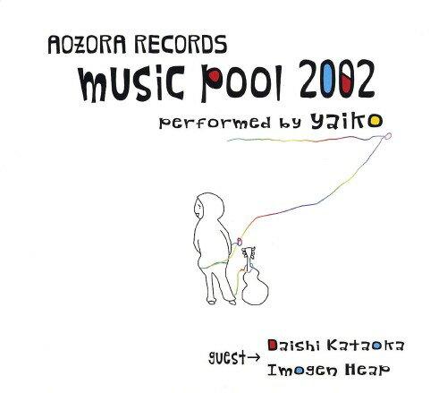 【SOY受賞】【中古】Music Pool 2002(完全限定盤)(DVD付)/矢井田瞳CDアルバム/邦楽