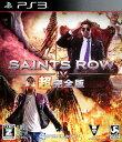 【中古】【18歳以上対象】Saints Row4 超完全版ソフト:プレイステーション3ソフト/アクション・ゲーム