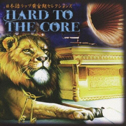 【中古】HARD TO THE CORE version1 compiled by D.L a.k.a DEV LARGE/オムニバスCDアルバム/邦楽