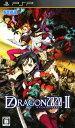 【中古】セブンスドラゴン2020−2ソフト:PSPソフト/ロールプレイング・ゲーム