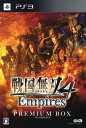 【中古】戦国無双4 Empires プレミアムボックス (限定版)ソフト:プレイステーション3ソフト/アクション・ゲーム