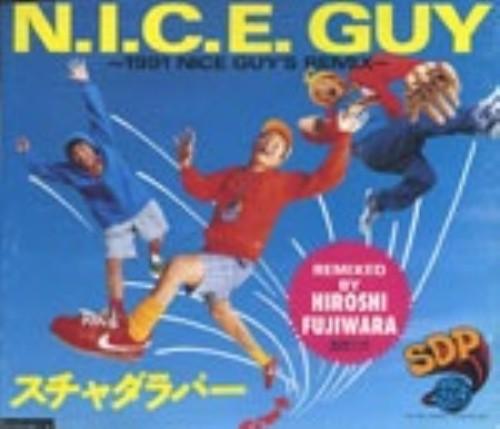 【中古】N.I.C.E.GUY/スチャダラパー
