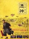 【中古】憑神 <初回生産限定版>/妻夫木聡DVD/邦画歴史時代劇