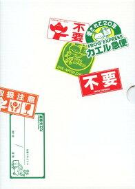 【中古】踊る大捜査線THE MOVIE 3 カエル…パック 【DVD】/織田裕二DVD/邦画アクション