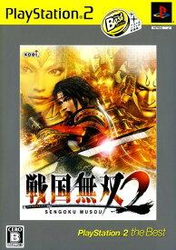 【中古】戦国無双2 PlayStation2 the Bestソフト:プレイステーション2ソフト/アクション・ゲーム