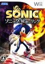 【中古】ソニックと秘密のリングソフト:Wiiソフト/アクション・ゲーム