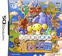 【中古】ソロエルパズル 童話王国ソフト:ニンテンドーDSソフト/パズル・ゲーム