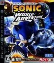 【中古】ソニック ワールドアドベンチャーソフト:プレイステーション3ソフト/アクション・ゲーム