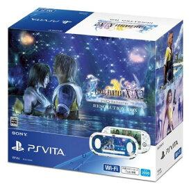 【中古・箱説あり・付属品あり・傷なし】PlayStation Vita FINAL FANTASY10/10−2 HD Remaster RESOLUTION BOX (同梱版)PSVita ゲーム機本体