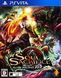 【中古】SOUL SACRIFICE DELTA(ソウル・サクリファイス デルタ)ソフト:PSVitaソフト/ハンティングアクション・ゲーム