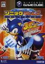 【中古】ソニック ジェムズ コレクションソフト:ゲームキューブソフト/アクション・ゲーム
