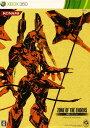 【中古】ZONE OF THE ENDERS HD EDITION PREMIUM PACKAGE (限定版)ソフト:Xbox360ソフト/アクション・ゲーム