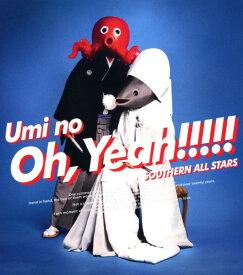 【中古】海のOh,Yeah!!(完全生産限定盤)/サザンオールスターズCDアルバム/邦楽