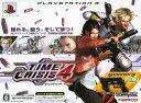 【中古】タイムクライシス4+ガンコン3 (同梱版)ソフト:プレイステーション3ソフト/シューティング・ゲーム
