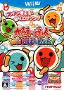 【中古】太鼓の達人 Wii Uば〜じょん! ソフト単品版ソフト:WiiUソフト/リズムアクション・ゲーム