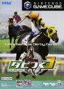 【中古】ダビつく3 ダービー馬をつくろう!ソフト:ゲームキューブソフト/スポーツ・ゲーム
