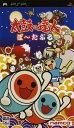【中古】太鼓の達人 ぽ〜たぶるソフト:PSPソフト/リズムアクション・ゲーム