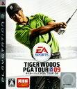 【中古】タイガー・ウッズ PGA TOUR 09ソフト:プレイステーション3ソフト/スポーツ・ゲーム