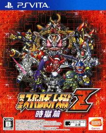 【中古】第3次スーパーロボット大戦Z 時獄篇ソフト:PSVitaソフト/シミュレーション・ゲーム