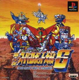 【中古】第4次スーパーロボット大戦Sソフト:プレイステーションソフト/シミュレーション・ゲーム