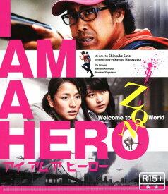 【中古】アイアムアヒーロー 【ブルーレイ】/大泉洋ブルーレイ/邦画アクション