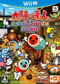【中古】太鼓の達人 あつめて★ともだち大作戦!ソフト:WiiUソフト/リズムアクション・ゲーム