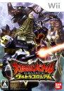 【中古】大怪獣バトル ウルトラコロシアムソフト:Wiiソフト/マンガアニメ・ゲーム