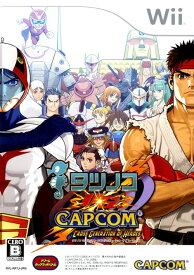 【中古】タツノコ VS. CAPCOM CROSS GENERATION OF HEROESソフト:Wiiソフト/アクション・ゲーム